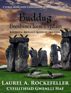 Buddug, Brenhines Iceni Prydain is the first Legendary Women of World History biography available in the Welsh language and one of the few biographies accessible to children in the Welsh language any where.
